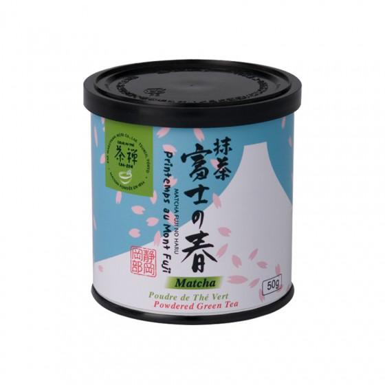 Poudre de thé vert Matcha vrac 50g